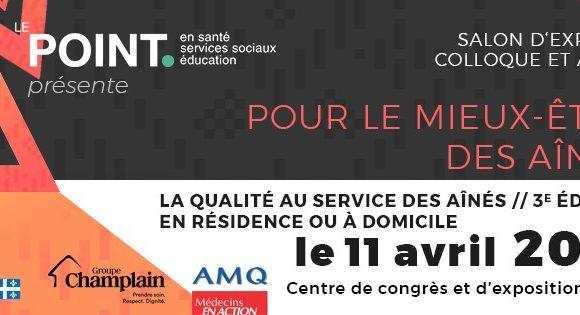 Invitation au Colloque – Les services à Domicile au Québec: Un Écosystème